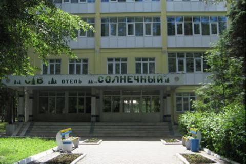 """Скидки пенсионерам в санаторий """"Васильевский"""""""
