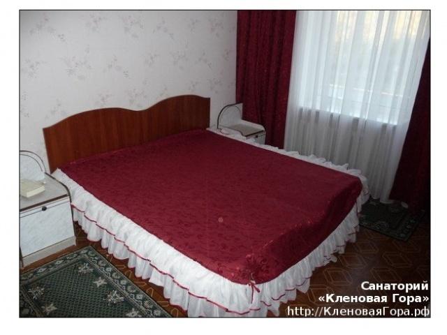 1-комнатный номер улучшенной комфортности, спальная. Санаторий Кленовая гора.