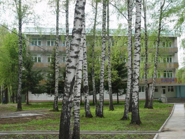 Санаторий-профилакторий «Волга»