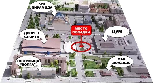 Место сбора около ЦУМа